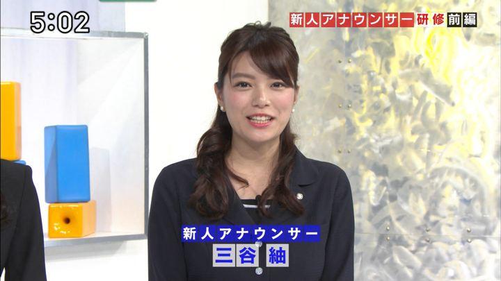 2017年09月17日三谷紬の画像08枚目