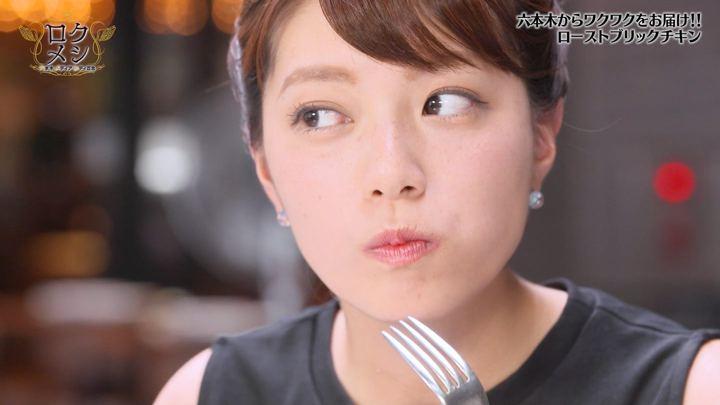 2017年09月06日三谷紬の画像06枚目