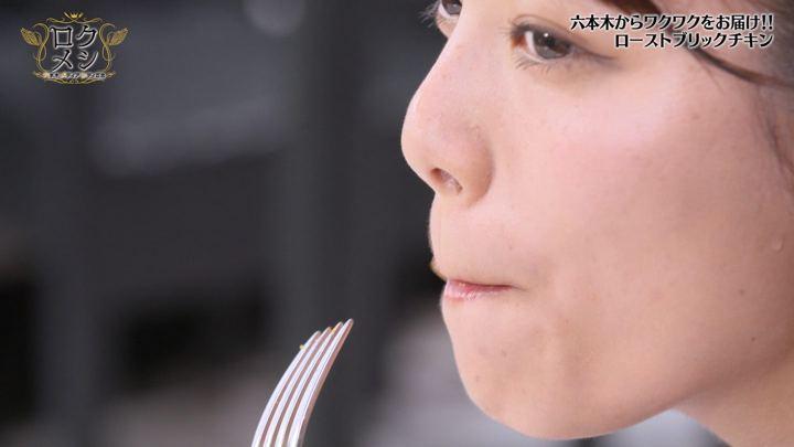 2017年09月06日三谷紬の画像15枚目