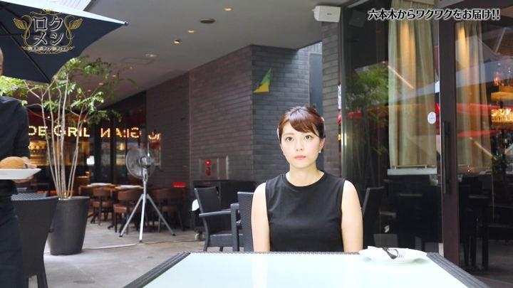 2017年09月06日三谷紬の画像20枚目