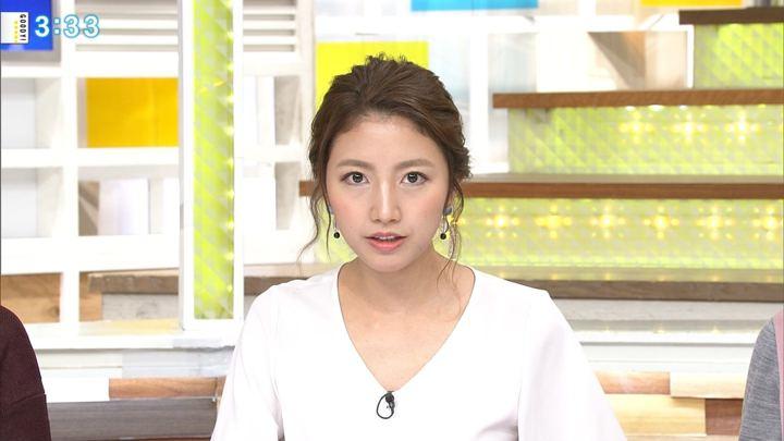 2017年09月06日三田友梨佳の画像11枚目
