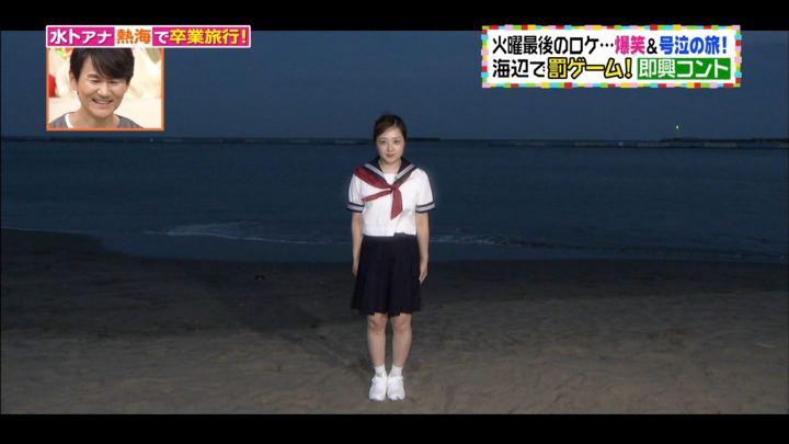2017年09月26日水卜麻美の画像19枚目