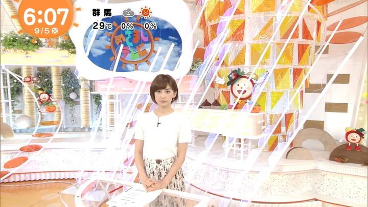 2017年09月05日宮司愛海の画像01枚目