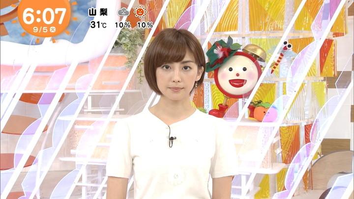 2017年09月05日宮司愛海の画像02枚目