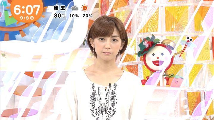 2017年09月08日宮司愛海の画像03枚目