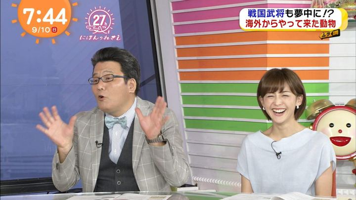 2017年09月10日宮司愛海の画像04枚目