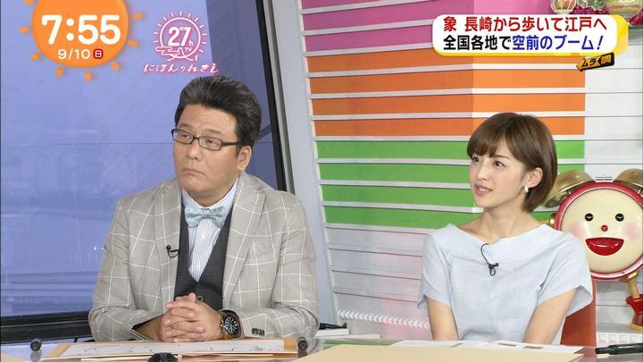 2017年09月10日宮司愛海の画像08枚目