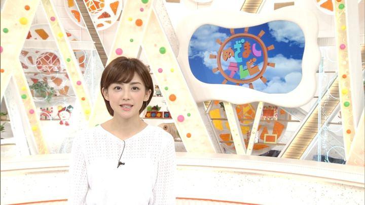 2017年09月21日宮司愛海の画像02枚目