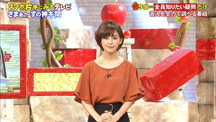 2017年09月24日宮司愛海の画像14枚目