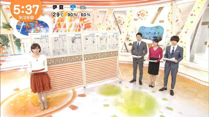 2017年09月28日宮司愛海の画像01枚目