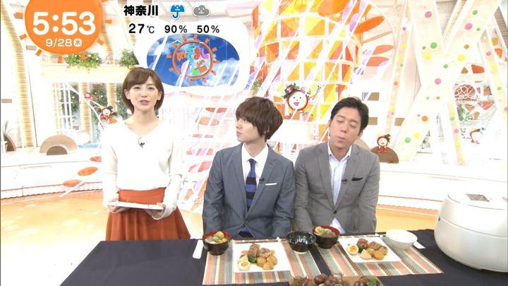 2017年09月28日宮司愛海の画像08枚目