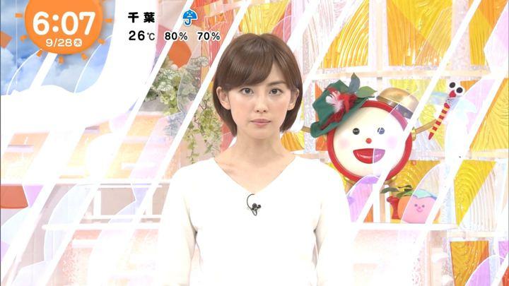 2017年09月28日宮司愛海の画像11枚目