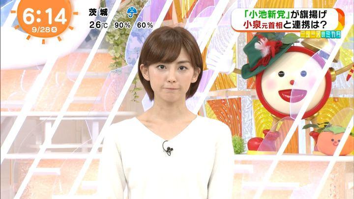 2017年09月28日宮司愛海の画像13枚目