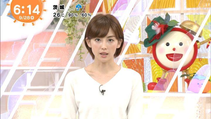 2017年09月28日宮司愛海の画像14枚目
