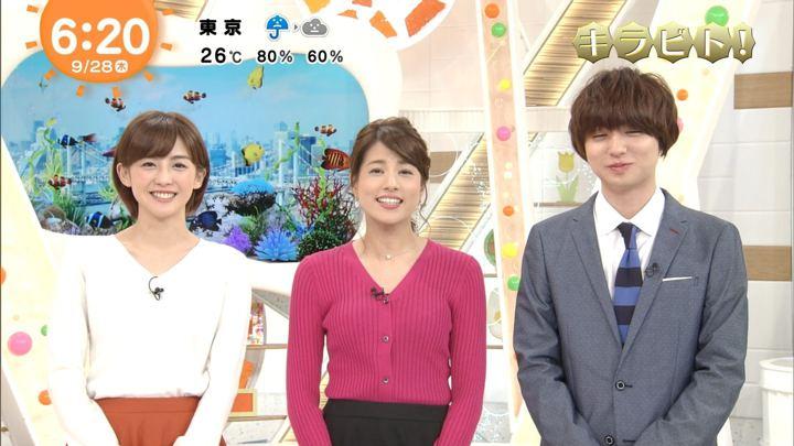 2017年09月28日宮司愛海の画像16枚目