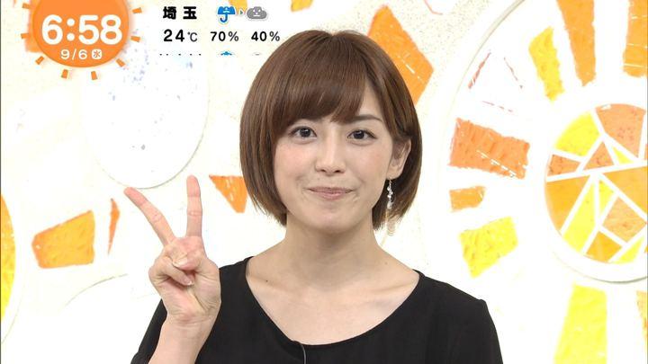 2017年09月06日宮司愛海の画像10枚目