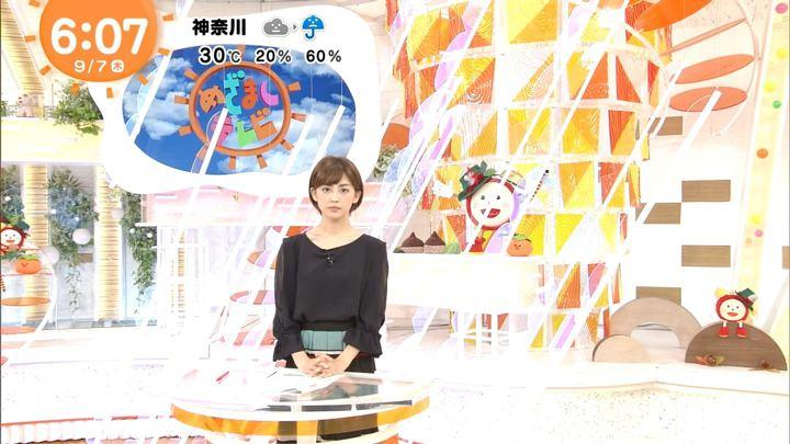 2017年09月07日宮司愛海の画像04枚目