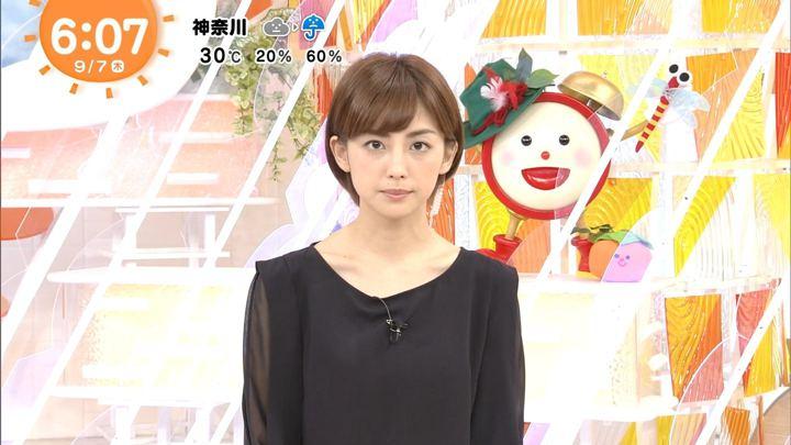 2017年09月07日宮司愛海の画像05枚目