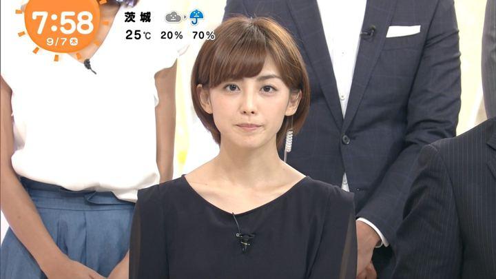 2017年09月07日宮司愛海の画像09枚目