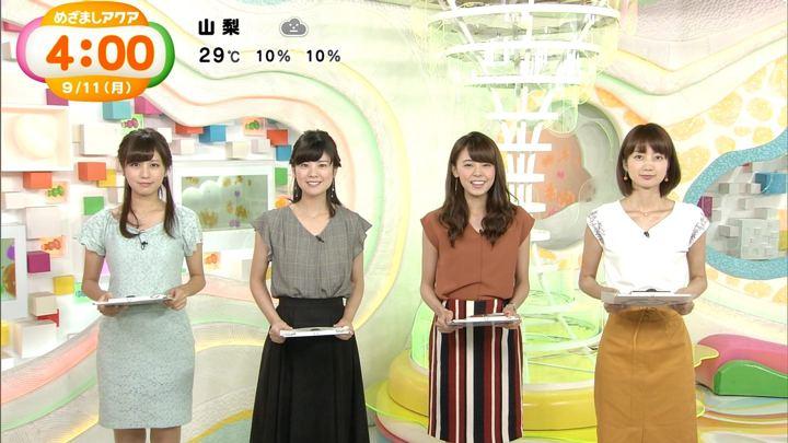 2017年09月11日宮澤智の画像01枚目