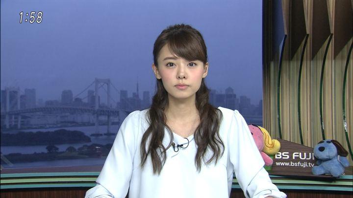2017年09月12日宮澤智の画像01枚目