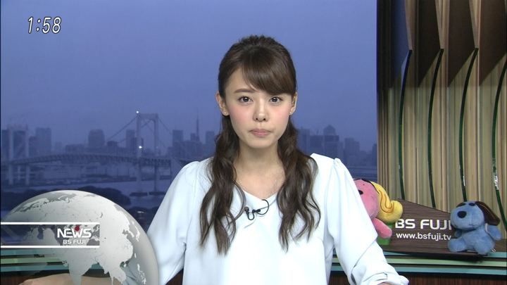 2017年09月12日宮澤智の画像03枚目