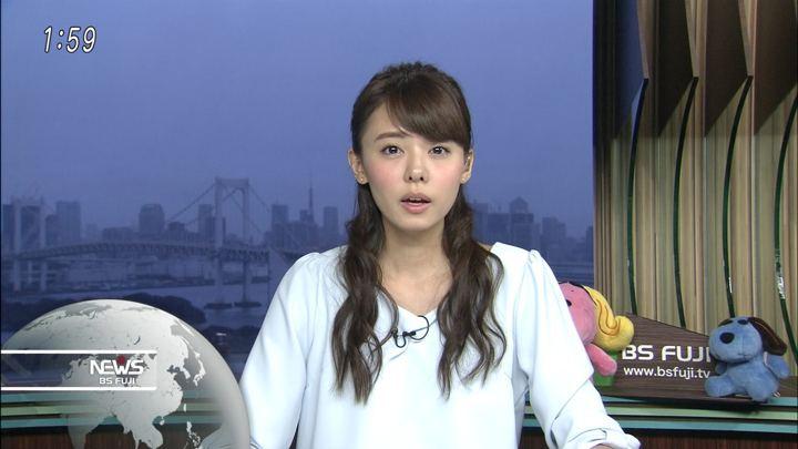 2017年09月12日宮澤智の画像04枚目