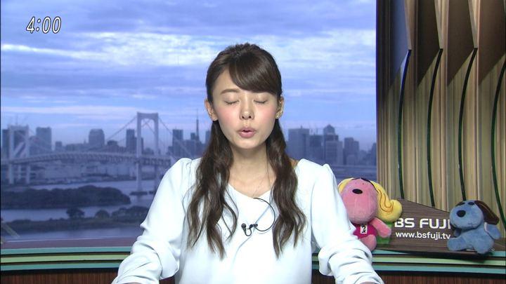 2017年09月12日宮澤智の画像07枚目