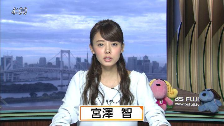 2017年09月12日宮澤智の画像08枚目