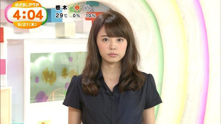 2017年09月21日宮澤智の画像07枚目