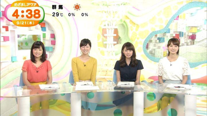 2017年09月21日宮澤智の画像12枚目