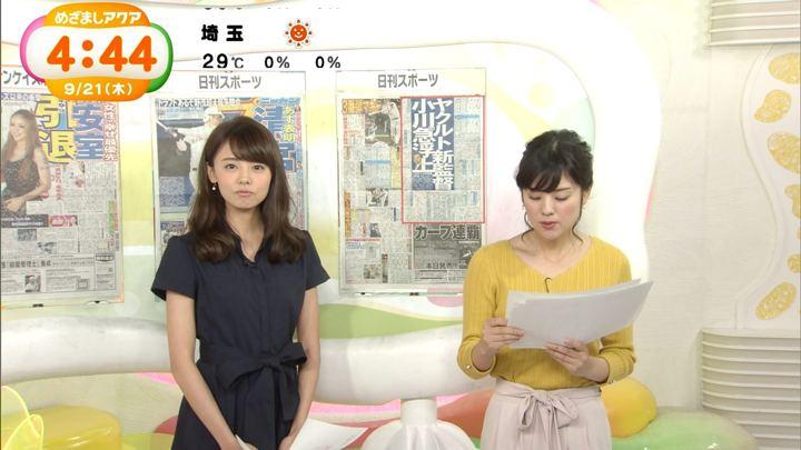 2017年09月21日宮澤智の画像14枚目