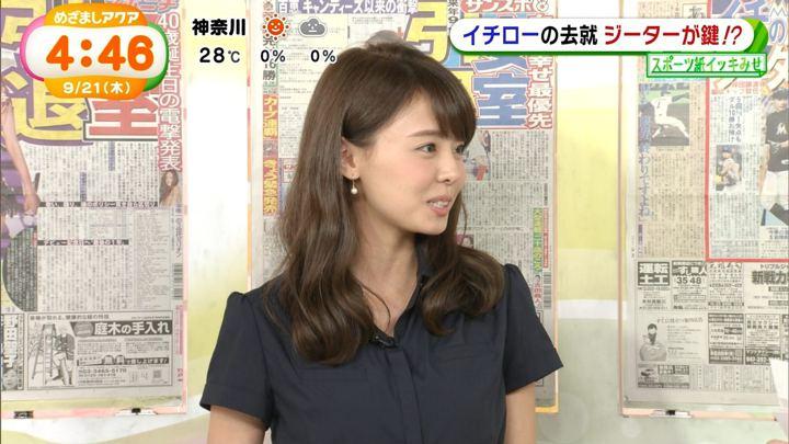 2017年09月21日宮澤智の画像16枚目
