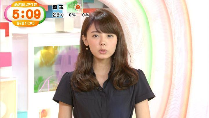 2017年09月21日宮澤智の画像20枚目