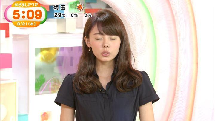2017年09月21日宮澤智の画像21枚目