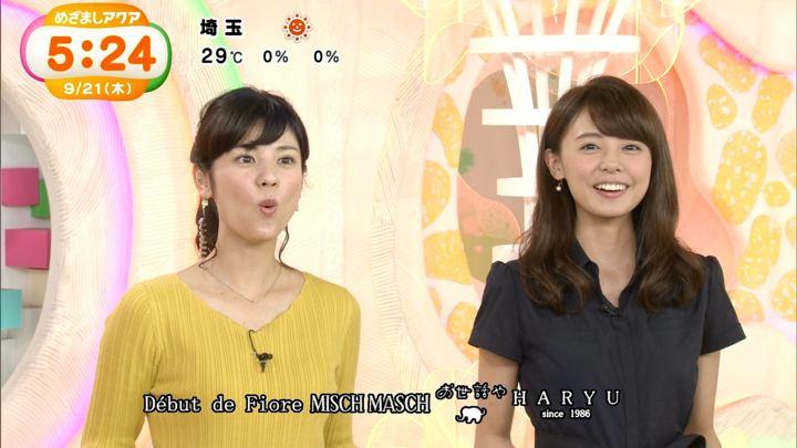 2017年09月21日宮澤智の画像22枚目
