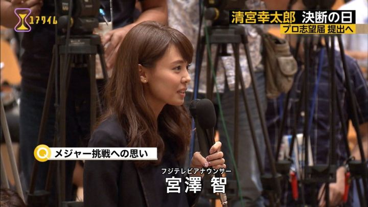 2017年09月22日宮澤智の画像24枚目