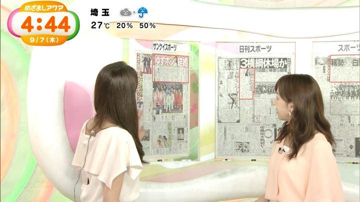 2017年09月07日宮澤智の画像19枚目