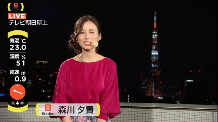 2017年09月24日森川夕貴の画像02枚目
