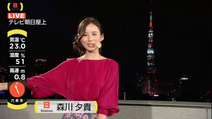 2017年09月24日森川夕貴の画像03枚目