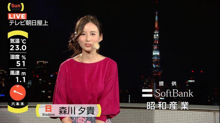 2017年09月24日森川夕貴の画像04枚目