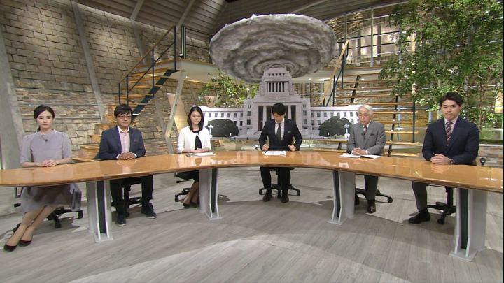 2017年09月26日森川夕貴の画像01枚目