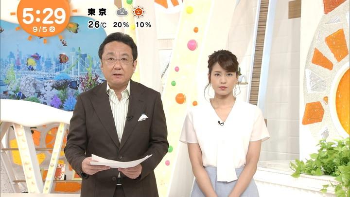 2017年09月05日永島優美の画像03枚目