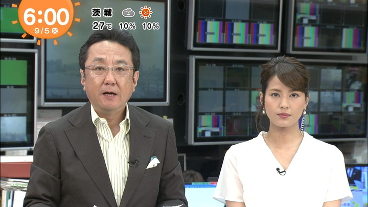 2017年09月05日永島優美の画像04枚目