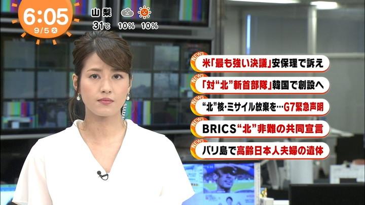2017年09月05日永島優美の画像05枚目