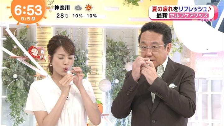 2017年09月05日永島優美の画像09枚目