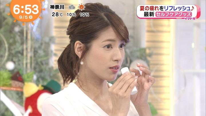 2017年09月05日永島優美の画像10枚目
