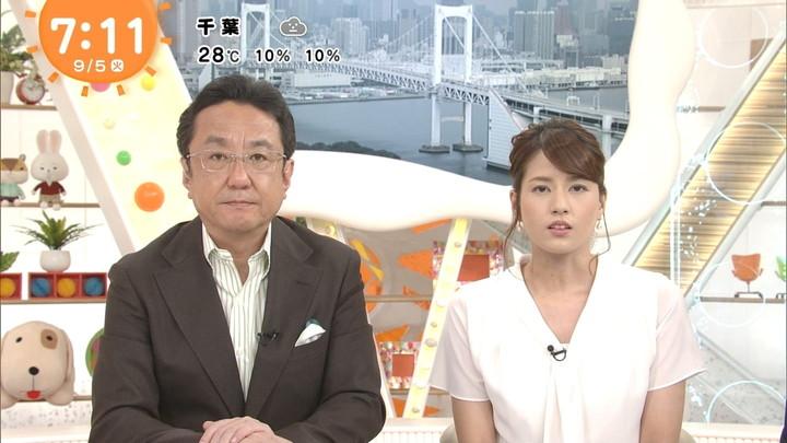 2017年09月05日永島優美の画像12枚目