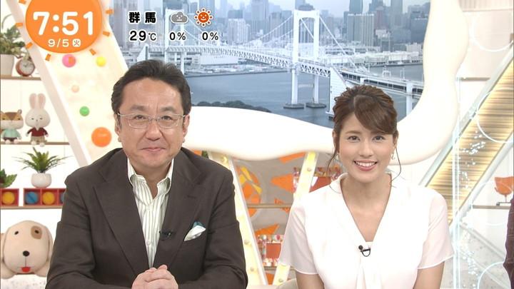 2017年09月05日永島優美の画像13枚目
