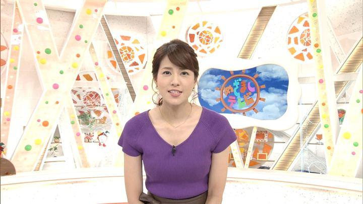 2017年09月08日永島優美の画像01枚目